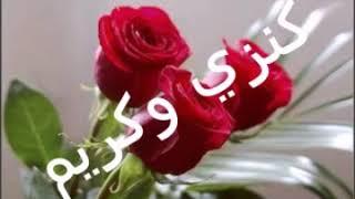 طارق عبد الحليم - حصلتلك قبل كده