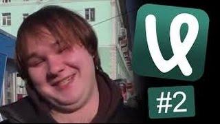 Vine Video: Лучшие ролики недели #2 У меня есть греча