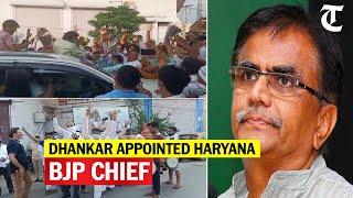 Om Prakash Dhankar appointed as new president of Haryana BJP