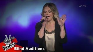 Σόνα Αρουτιουνιάν - Killing me softly (with his song) | 14o Blind Audition | The Voice of Greece