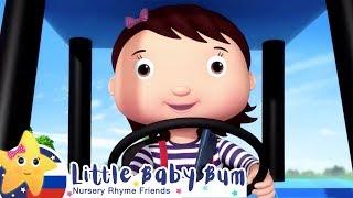 Детские песни | Детские мультики | тракторная песня | Новые серии | Литл Бэйби Бам