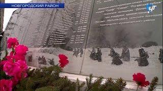В деревне Вдицко Новгородского района поисковики восстановили мемориал на братском захоронении