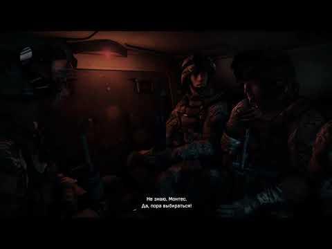 Прохождение игры Battlefield 3 [операция Swordbreaker] № 1