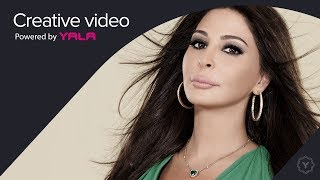 Elissa - Ahla Donia (Audio) / اليسا - أحلى دنيا تحميل MP3