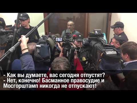Шестун в зале суда о лживости заявлений Генпрокуратуры