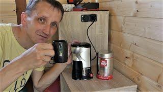 12Volt Kaffeemaschine für die Gartenlaube (fürs Auto) von Dometic