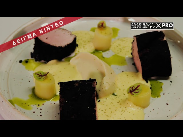 video OnLine Master Class Σεμινάριο Μαγειρικής Σύγχρονη Ελληνική Comfort Κουζίνα