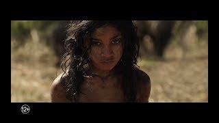 Маугли - первый трейлер