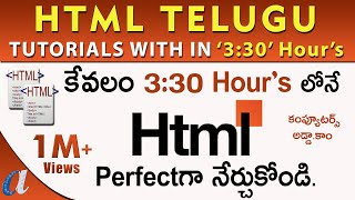 "HTML Tutorials in Telugu || with in ""3:30 Hours"" 