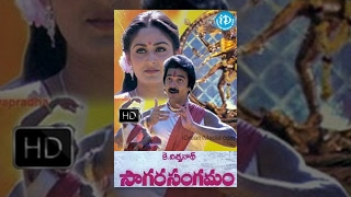 Sagara Sangamam (1983) - HD Full Length Telugu Film - Kamal Haasan - Jayaprada - Geetha