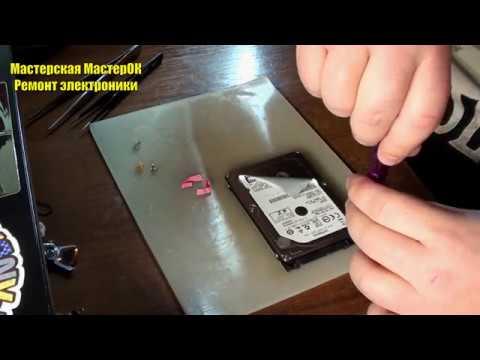 Эксперимент по замене головки БМГ жесткого диска Hitachi от другой модели и объема винта
