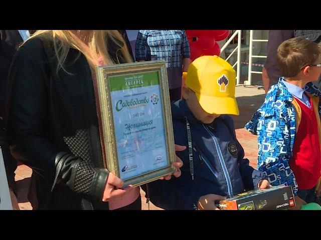 Награды для талантливых дачников