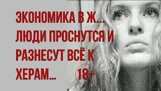Прорыв Патриотизм Пропаганда Россия Украина...