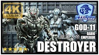TF Dream Factory GOD 11 暗黑大帝 DESTROYER Oversized Transformers Studio Series Megatron