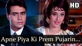 Apne Piya Ki Prem Pujarin (HD) - Aman Songs - Saira Banu