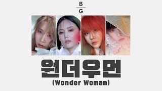 [THAISUB] Brown Eyed Girls   Wonder Woman (원더우먼)