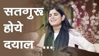 Guruparv - Guru Nanak Jayanti