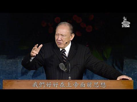 唐崇榮國際佈道團通告新訊: 十一月 2015