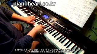 문명진(Moon Myung Jin) - 말할 수 없는 비밀(Unspeakable Secret) 피아노 연주