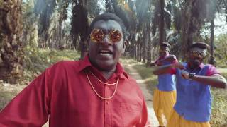 Turbo Gaana - Gilma Feat Psychomantra (Official Music Video)
