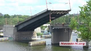 """Видео """"Новости-N"""": В Николаеве развели Ингульский мост"""