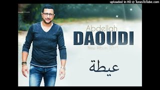 daoudi video mp4