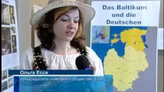 Немцы в истории Балтии.