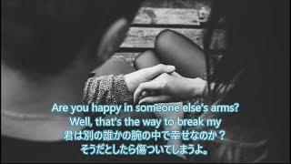 洋楽 和訳 Ed Sheeran - Way To Break My Heart feat. Skrillex