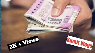 🤑Earn 1 Crore Per Day 🤑|| Sitting At Home || Sumit Vlogs