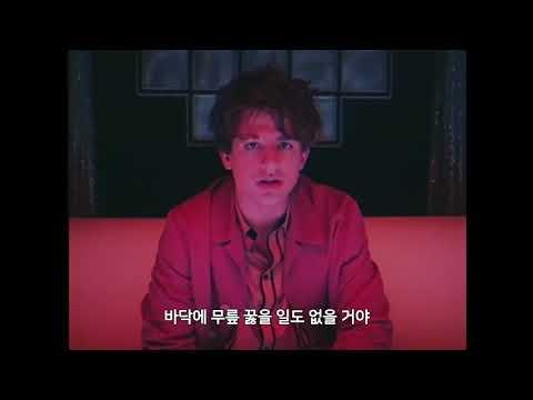 찰리 푸스 - Done For Me (Feat. 켈라니)