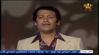محمد رشدى - لا لا يا الخيزرانه - کليب
