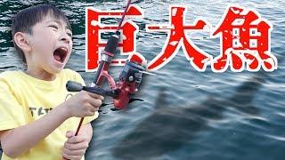 腕の限界!?初めての魚釣りでまさかの巨大魚!!バーチャルマスターズスピリッツ