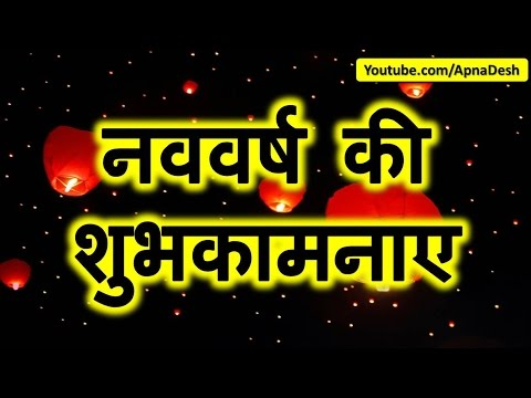 Happy New Year 2019 Whatsapp Status Video Shayari Quotes Wishes