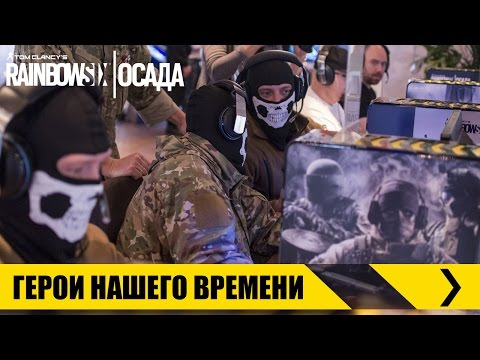 Видео № 2 из игры Tom Clancy's Rainbow Six: Siege (Осада) (Б/У) [Xbox One]