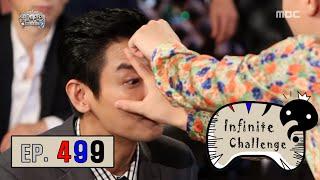 [Infinite Challenge] 무한도전 - Yangseyeong's finger flick 20160924