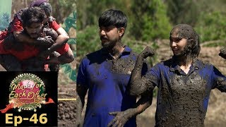Subscribe to Mazhavil Manorama now for your daily entertainment dose : http://www.youtube.com/subscription_center?add_user=MazhavilManorama  Made for Each Other Season 2: A muddy task is waiting for our couples! Watch a Made for Each Other Season 2 .  Follow us on Facebook:   https://www.facebook.com/mazhavilmanorama.tv Follow us on Twitter : https://twitter.com/yourmazhavil Follow us on Google Plus : https://plus.google.com/+MazhavilManoramaTV To go to the show playlist: http://bit.ly/2AviU9N  About the show: Made for Each Other is back with a new season on the theme 'Discover India'. Made for Each Other Season 2 is a travel/game/reality show revolves around 10 young couples from diverse backgrounds competing with each other in various challenges and fun tasks to become the grand winner. The season 2 will be an eye-catching experience for the viewers because it is shot in beautiful locations of India. The new season is hosted by actress and fashion designer Poornima Indrajith. Made for Each Other Season 2 airs on Monday to Wednesday at 9 pm only on Mazhavil Manorama.  About the Channel:  Mazhavil Manorama, Kerala's most popular entertainment channel, is a unit of MM TV Ltd — a Malayala  Manorama television venture. Malayala Manorama is one of the oldest and  most illustrious media houses in India. Mazhavil Manorama adds color to the group's diverse interest in media.Right from its inception on 31st October 2011, Mazhavil Manorama has redefined television viewing and entertainment in the regional space of Malayalam.  Headquartered in Kochi, the channel has offices across the country and overseas. Innovative content mix and cutting edge technology differentiates it from other players in the market. Mazhavil Manorama has a successful blend of fiction and nonfiction elements that has helped it to secure a substantial amount of viewership loyalty. Path breaking reality shows, exclusive weekend mix, fetching soaps makes Mazhavil Manorama extremely popular across all genr