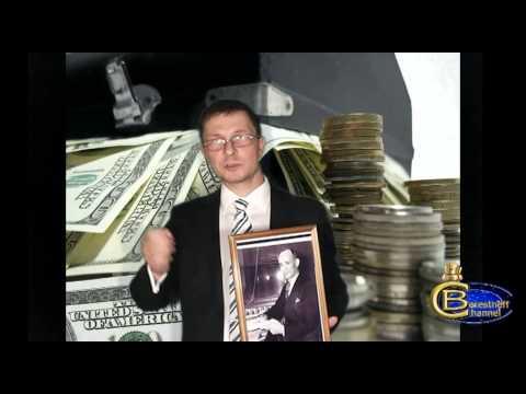 Богатые люди в онлайн играх