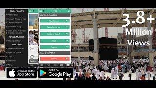 Umrah 20131434 Mecca & Madina Full Journey HD 1080P