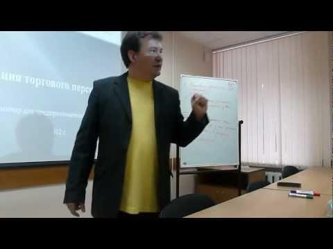 Миссия и цели организации для управления персоналом