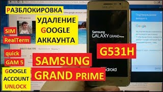 Samsung g531h Google Account Bypass Without PC | Samsung