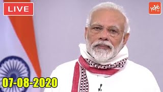 LIVE: PM Modis Important Message On Higher Education Under National Education Policy | 07-08-2020