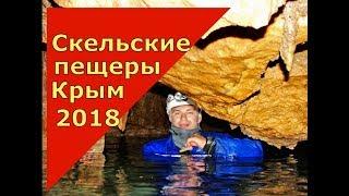 🔴🔴 В КРЫМУ  ПУСТЫЕ ПЛЯЖИ! ПРОВАЛ ЛЕТНЕГО СЕЗОНА 2018...