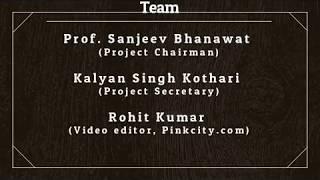 Development Journalism - Way Forward Part-1