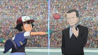 Pokémon Battle USUM: Kanto Ash Vs Giovanni (Ash Vs Team Rocket)