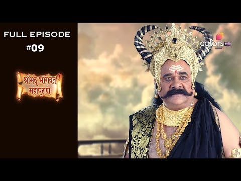 Chakravartin Ashoka Samrat - 5th September 2016