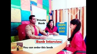 Bank Interview - private Bank Interview - RRB PO interview