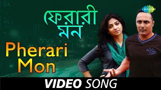 Ferari Mon | Antaheen | Bengali Video Song | Shreya Ghoshal & Babul Supriyo