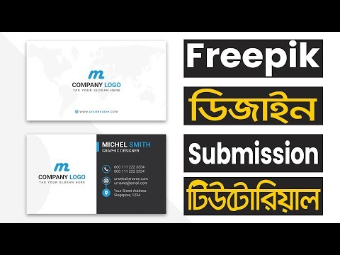 mp4 Business Freepik, download Business Freepik video klip Business Freepik