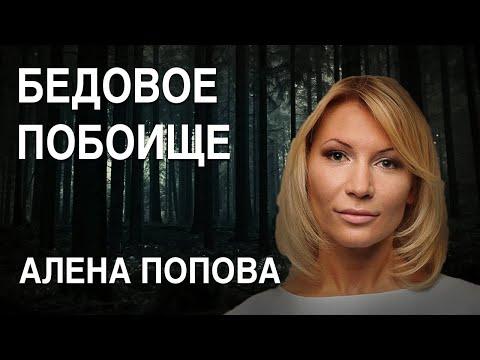 «Сама виновата»: как решить проблему домашнего насилия в России