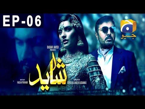 Shayad  Episode 6 | Har Pal Geo